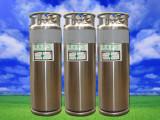特价杜瓦瓶(罐)规格 价格 生产厂家
