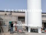 低温二氧化碳液体储罐混合气贮槽