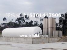 lng低温天然气储罐贮槽